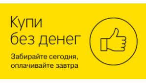 <b>Матрасы</b> детские <b>LineaFlex</b> Россия-Италия