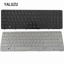 YALUZU NEW <b>Russian Keyboard FOR HP</b> 15 N 15 E 15E 15N 15T ...