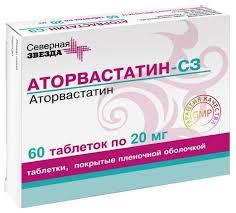 <b>Аторвастатин</b>-<b>СЗ</b> таб. п/о плен. <b>20мг</b> №<b>60</b> — купить по выгодной ...