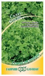 <b>Семена</b> Гавриш <b>Семена</b> от автора <b>Салат листовой</b> Кредо 0,5 г ...