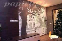 <b>Фотообои</b> во Владивостоке материалы для стен, пола и потолка