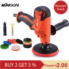Detail Feedback Questions about <b>220V</b> 800W Grinder Portable ...
