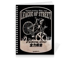Тетрадь на пружине League of street #1872842 от Amy Saroyan