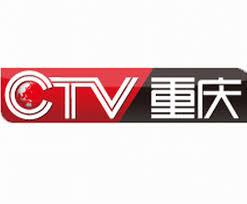Chongqing TV