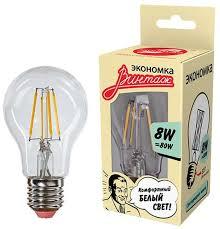 <b>Лампа</b> светодиодная <b>Экономка</b> Винтаж <b>LED</b> Филамент, цоколь ...