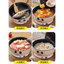 <b>Electric</b> wok <b>multi-function</b> pot dormitory <b>electric</b> cooker mini <b>electric</b> ...