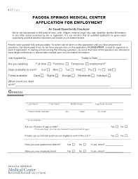 fill out online job application old navy best resume and letter cv fill out online job application old navy printable job application forms online job application form