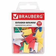 Купить Булавки-флажки маркировочные <b>BRAUBERG</b>, <b>цветные</b> ...