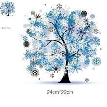 <b>96</b> Tree