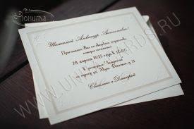 <b>Свадебные</b> приглашения, заказать оригинальные ...