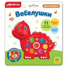 <b>Динозаврик</b>, <b>Азбукварик</b> (электронная музыкальная <b>игрушка</b>, 11 ...