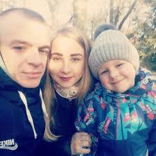 Алёна Юрченко   ВКонтакте