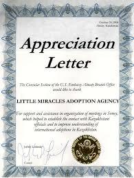 recognition letter samples recognition letter samples makemoney alex tk