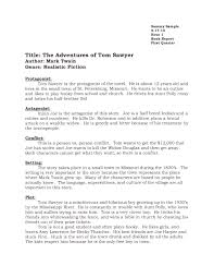 college book report template sample cv resume college book report template sample book report format and template write a writing fiction book report