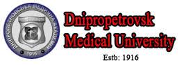 "Результат пошуку зображень за запитом ""dnipropetrovsk state medical academy"""