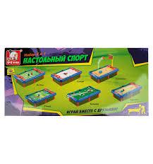 Набор <b>настольных игр S</b>+<b>S Toys</b> 6в1 <b>SS</b>-100433807 GL000523988