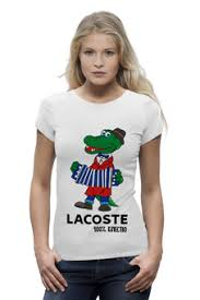 """заказать женские футболки с дизайнерскими принтами """"<b>lacoste</b>"""""""