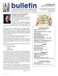 habonim oct 2014 bulletin copy