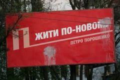 Дело Лихолита закладывает прецедент отношения государства к людям, которые его защищали, - Луценко - Цензор.НЕТ 597