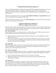 career planning essay resume formt cover letter examples how to write a college application essay plan
