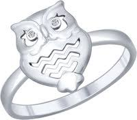 «Серебряное <b>кольцо Сова</b> 2 1 22 арт. 94011855» — Результаты ...