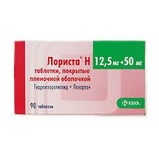 <b>Лориста Н</b>, таблетки <b>50 мг</b>+12.5 мг, 90 шт. - купить, цена и ...