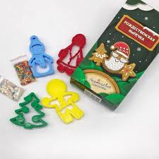 <b>Набор форм для печенья</b> пластик Рождественская выпечка ...