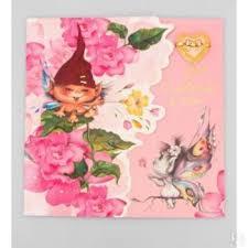 Купить Разные <b>открытки</b> в Краснодаре - Я Покупаю