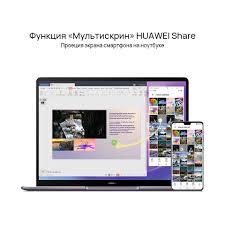 Купить <b>ноутбук Huawei MateBook 13</b> | HUAWEI Россия