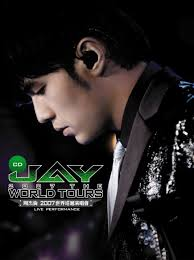 Foto : Jay Chou Prince Jai In Curse Of The Golden Flower - discography-781519933