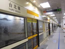 Taipei Bridge metro station