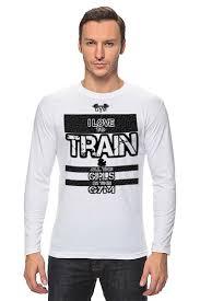 <b>Лонгслив я люблю</b> тренировки! #705794 от alekss--nero по цене ...