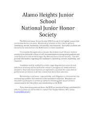 national honors society essay sample national junior honor society national honor society personal essay good national junior honor society essay national technical honor society essays