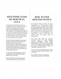 boil water rescind alert brookshire municipal water district doc133