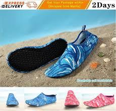 Unisex Sneakers <b>Swimming Shoes</b> Water Sports Aqua Seaside ...