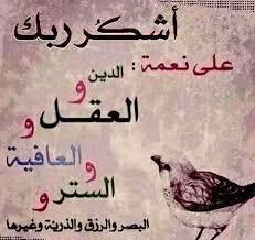 مكتبة صور منتديات واحة الإسلام - صفحة 2 Images?q=tbn:ANd9GcQkCXwefGVBBCwaKZT0CbAZntkoMkI9C9Wa1WAaycI5aor_2UfSjg
