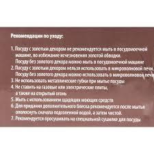 <b>Сервиз столовый</b> Blanche, 19 шт. в Москве – купить по низкой ...