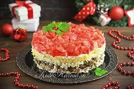 """Салат """"Красная <b>шапочка</b>"""" с помидорами и курицей — пошаговый ..."""