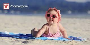 <b>Солнцезащитный крем для детей</b>: как выбрать и использовать ...