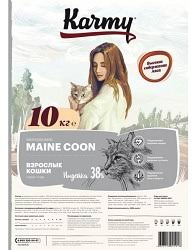 <b>Корм Karmy Maine</b> Coon Adult Turkey | Карми для кошек мейн-кун ...