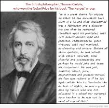 Greatest 17 trendy quotes by thomas carlyle images English via Relatably.com