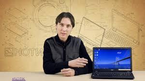 Экспресс-обзор <b>ноутбука Acer Extensa</b> EX2519-C3K3 - YouTube