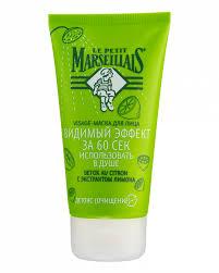 Маски для <b>лица LE</b> PETIT MARSEILLAIS - купить маски для <b>лица</b> ...