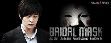 Bridal mask// �zleyin ��nk��