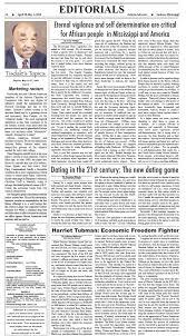 essay advocacy essay