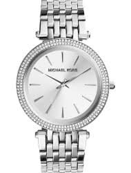 <b>Часы Michael Kors</b> (Майкл Корс): купить оригиналы в Волгограде ...