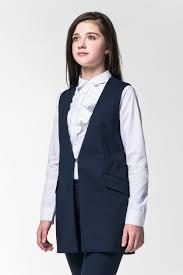 Купить <b>жилет</b> для девочки 90433_OLG цвета синий за 1049 руб ...