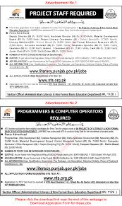 literacy department punjab jobs 2016 nts application form literacy department punjab jobs 2016 nts application form latest