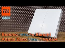 Как работает умный дом <b>Xiaomi Mijia</b> - ZigBee устройства ...