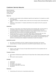 Gallery of  Resume for Customer Service